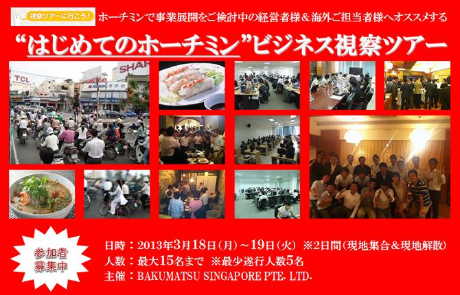 LP1(2013.03.18)