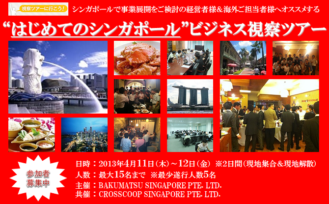LP1(2013.04.11)
