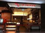 シンガポール(飲食)Web画像150.8