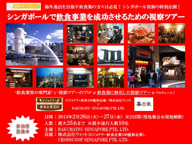 LP1(2013.02.26)