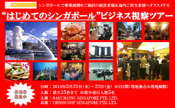 LP1(2013.03.21)