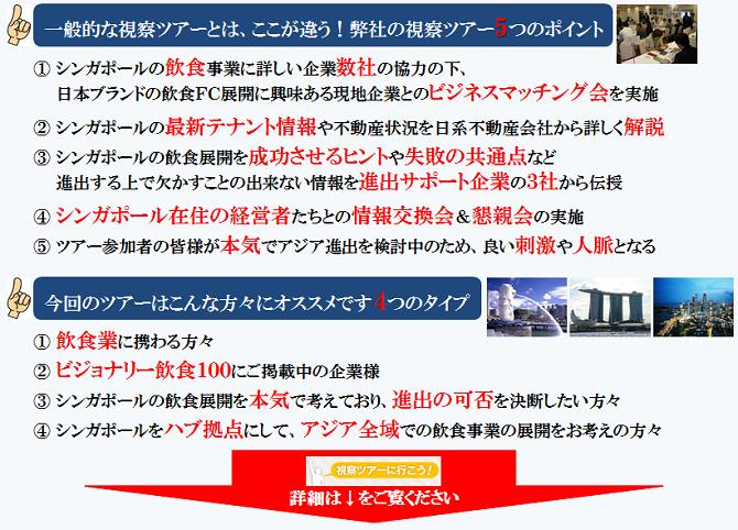 LP2(2013.02.26)