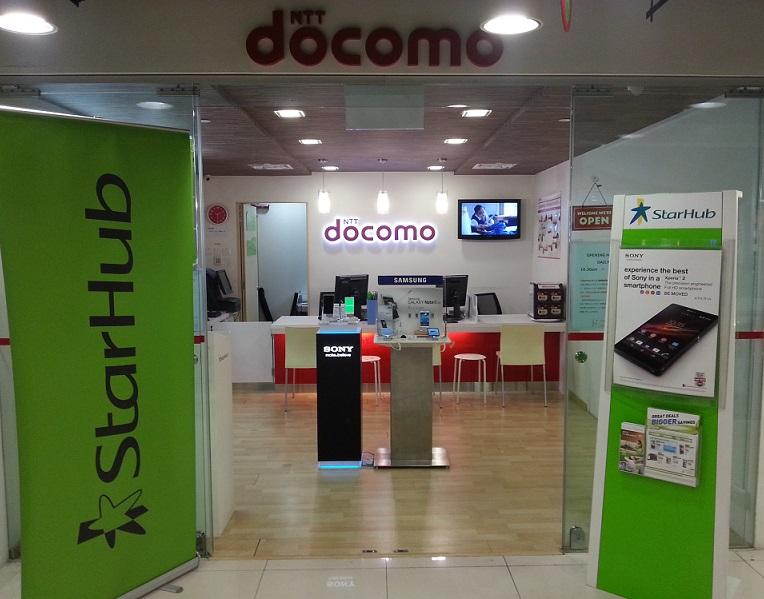 TOP-DocomoSingapore
