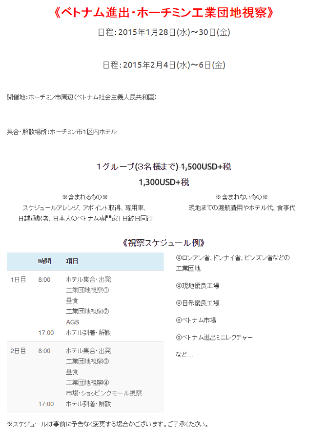 AGS_20150128B