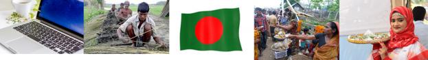 bangla-list