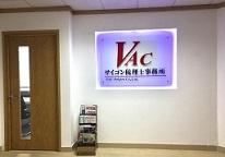 VAC-03