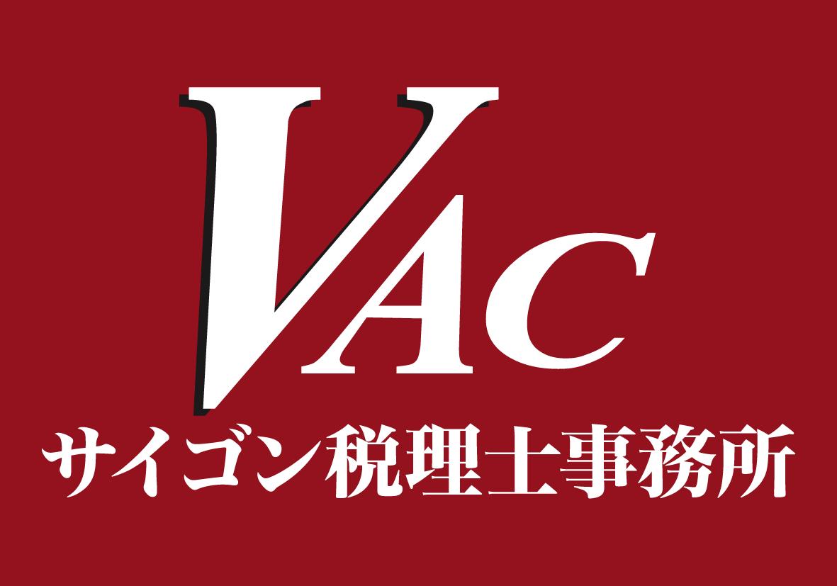 ロゴ(サイゴン)