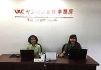 vac_myanmar_profile1