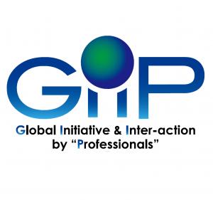 GIIP New Logo 13
