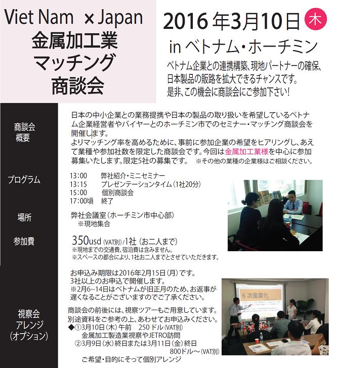 Sotochika-seminar01