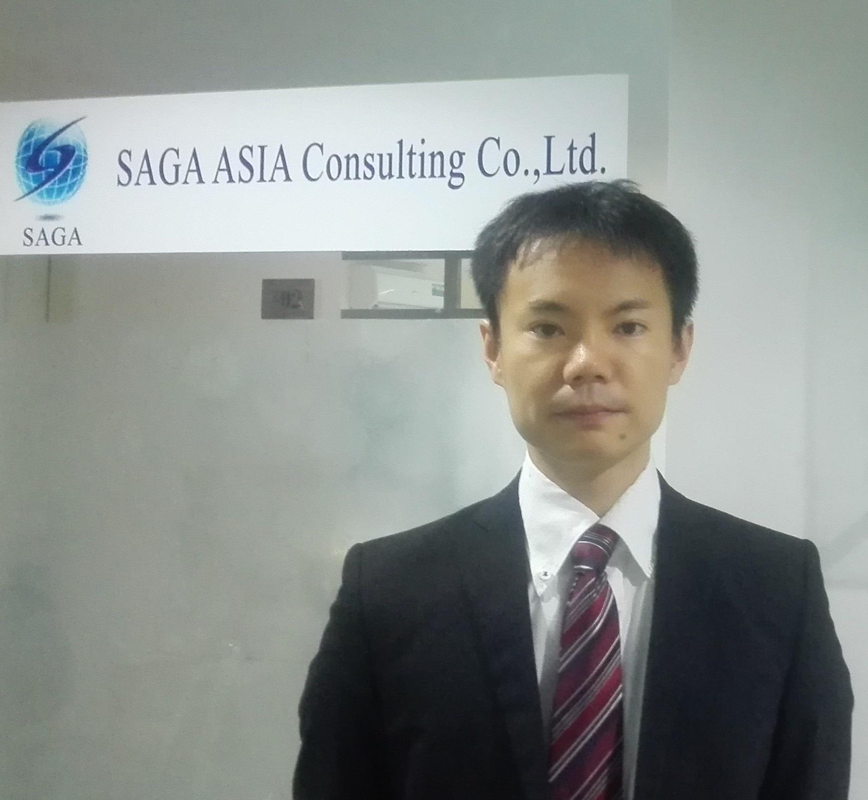 saga_01