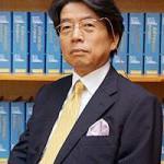 kusumoto