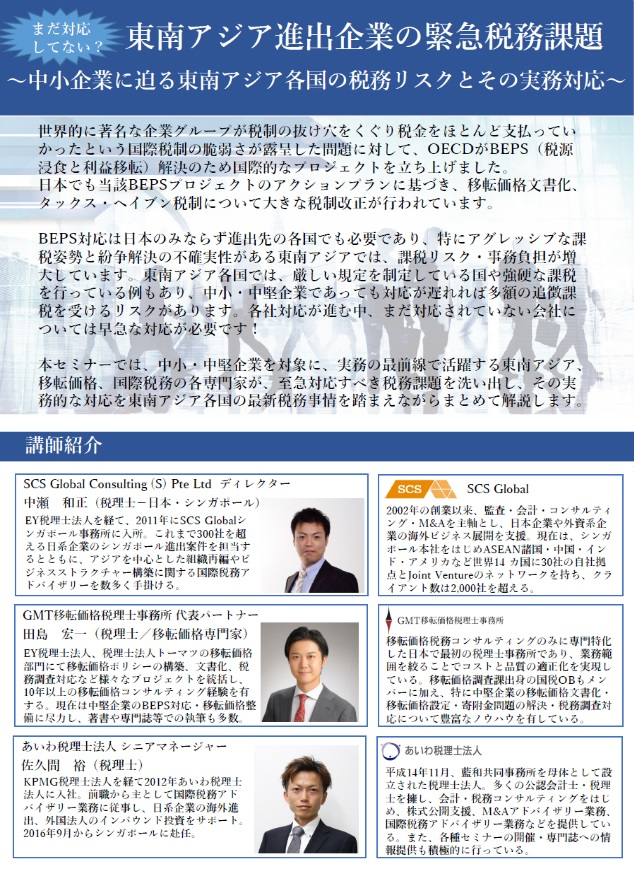 0726_seminar02
