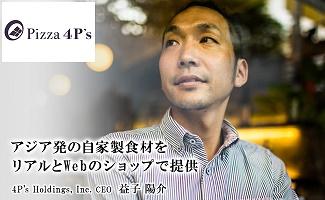 4ps_main-1