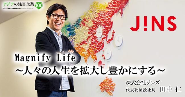 jins_top-1