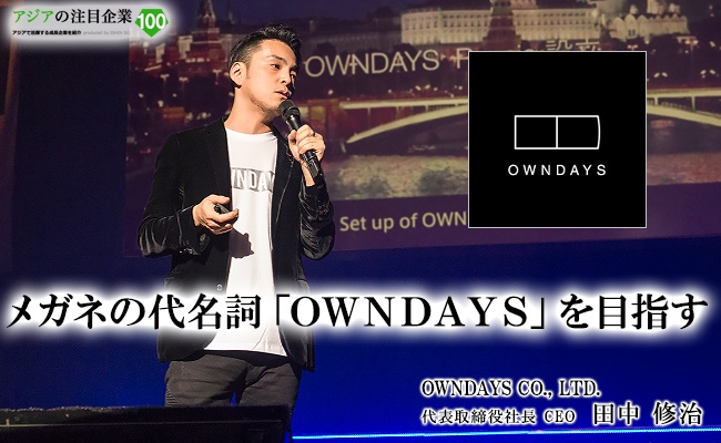 ownsdays_top