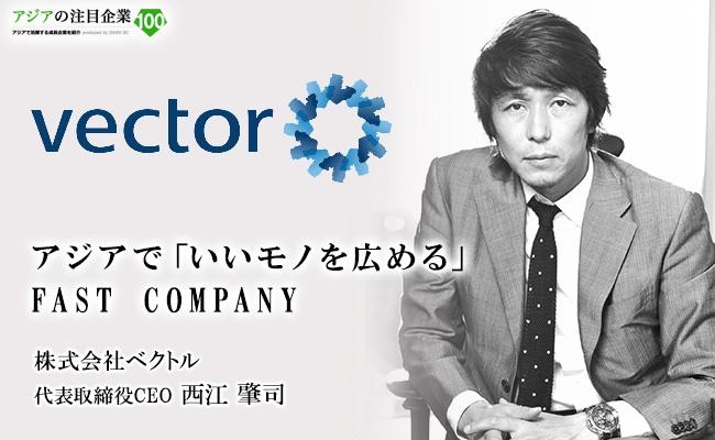 vector_main