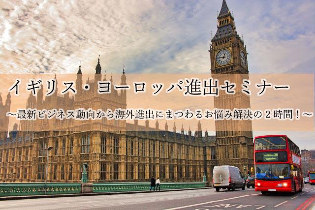 イギリス画像3