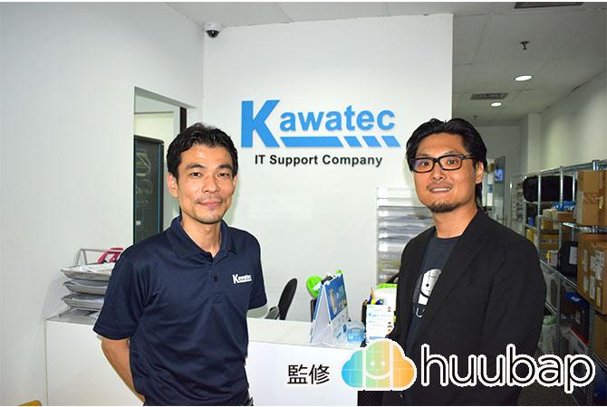 kawatec表紙