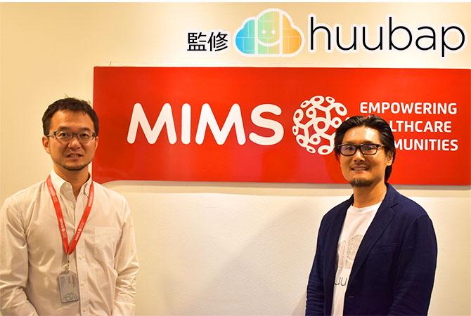 MIMS-HUUBAP 表紙1