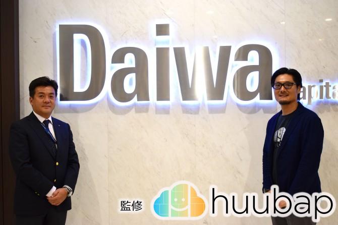 daiwa表紙4