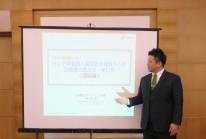 Koto_Seminar