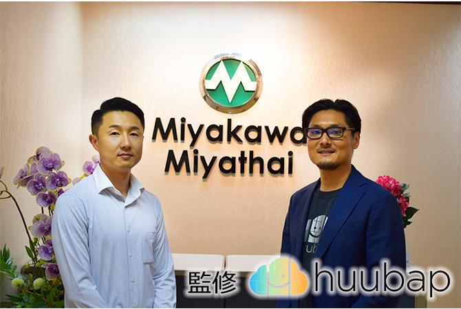 MIYAKAWA-HUUBAPtop